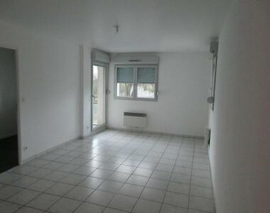 Vente Appartement 2 pièces Douai (59500) - photo