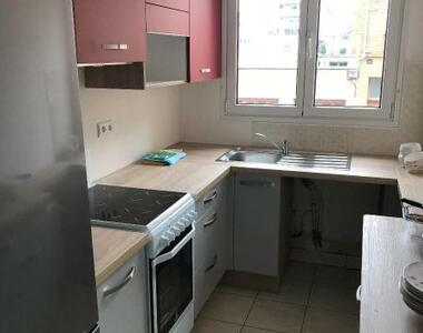Location Appartement 3 pièces 66m² Douai (59500) - photo