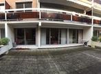 Vente Appartement 2 pièces 54m² DOUAI - Photo 7