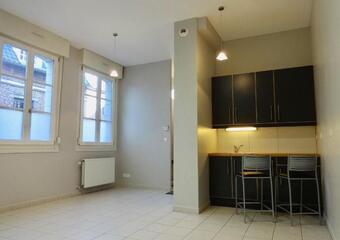 Vente Appartement 1 pièce 32m² DOUAI - Photo 1