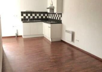 Location Appartement 2 pièces 64m² Auchel (62260) - photo