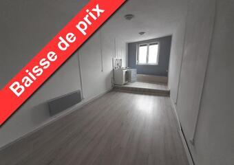 Vente Appartement 2 pièces 20m² VERQUIGNEUL - Photo 1