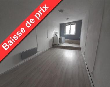 Vente Appartement 2 pièces 20m² VERQUIGNEUL - photo
