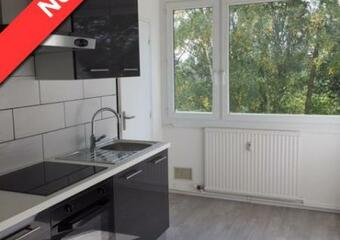 Location Appartement 3 pièces 71m² Douai (59500) - Photo 1