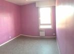 Vente Appartement 2 pièces 40m² Sin le Noble - Photo 4