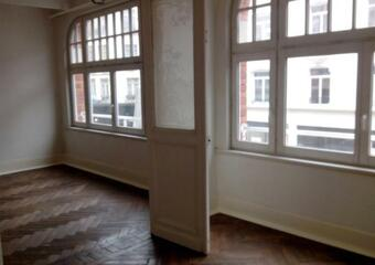 Location Appartement 3 pièces 58m² Douai (59500) - Photo 1