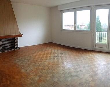 Vente Appartement 4 pièces 85m² DOUAI - photo