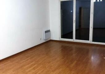 Location Appartement 3 pièces 61m² Lambres-lez-Douai (59552) - photo