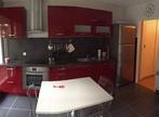 Vente Appartement 2 pièces 54m² DOUAI - Photo 5