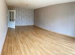 Vente Appartement 3 pièces 71m² DOUAI - Photo 2