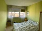 Vente Appartement 4 pièces 88m² DOUAI - Photo 7