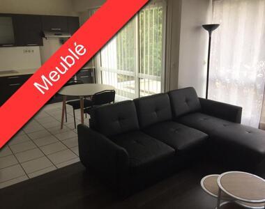 Location Appartement 2 pièces 50m² Béthune (62400) - photo