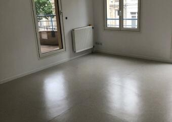 Vente Appartement 2 pièces 51m² DOUAI - Photo 1