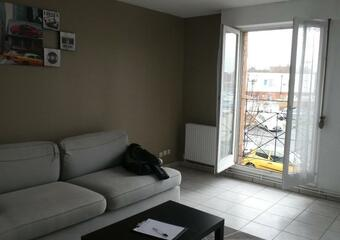 Location Appartement 1 pièce 30m² Douai (59500) - Photo 1