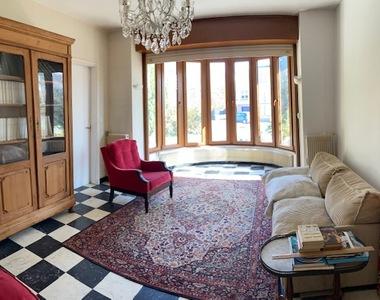 Vente Maison 6 pièces 130m² CUINCY - photo