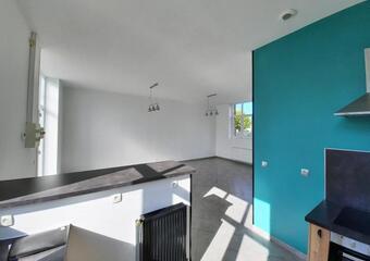 Vente Maison 6 pièces 100m² MAZINGARBE - Photo 1