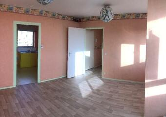 Vente Appartement 2 pièces 45m² Douai (59500) - photo
