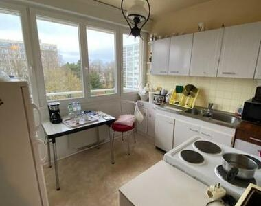 Vente Appartement 2 pièces 43m² DOUAI - photo