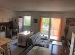 Location Appartement 2 pièces 52m² Béthune (62400) - Photo 2