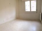 Vente Appartement 2 pièces 30m² DOUAI - Photo 3