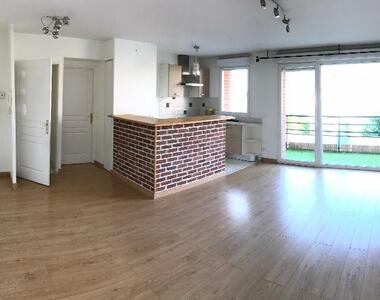 Location Appartement 2 pièces 46m² Douai (59500) - photo