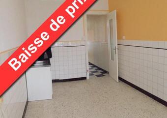 Vente Maison 4 pièces 100m² Lauwin-Planque (59553) - photo
