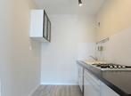 Vente Appartement 1 pièce 30m² LA ROCHELLE - Photo 2