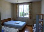 Vente Maison 4 pièces 91m² L HOUMEAU - Photo 4