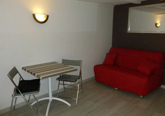 Location Appartement 1 pièce 15m² La Rochelle (17000) - photo