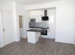 Vente Appartement 2 pièces 41m² LA ROCHELLE - Photo 1