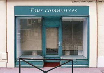 Vente Bureaux 50m² LA ROCHELLE - photo