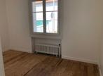 Vente Maison 4 pièces 89m² LE BOIS PLAGE EN RE - Photo 6