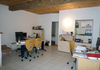 Location Fonds de commerce 1 pièce 47m² La Rochelle (17000) - photo