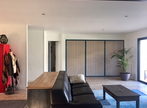 Vente Maison 6 pièces 150m² PERIGNY - Photo 3