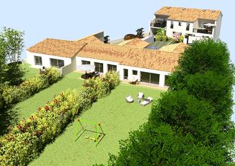 Vente Maison 4 pièces 98m² PERIGNY - photo