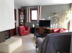 Vente Maison 4 pièces 87m² RIVEDOUX PLAGE - Photo 2