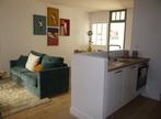 Vente Appartement 3 pièces 43m² LA ROCHELLE - Photo 4
