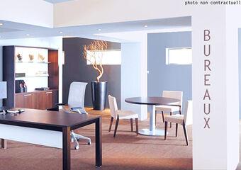 Vente Bureaux 282m² LA JARNE - photo