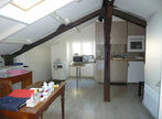 Vente Fonds de commerce 167m² La Rochelle (17000) - Photo 4