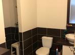Vente Appartement 1 pièce 34m² LA ROCHELLE - Photo 3