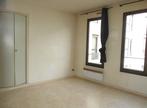 Vente Appartement 2 pièces 46m² LA ROCHELLE - Photo 2