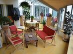 Vente Maison 4 pièces 185m² RIVEDOUX PLAGE - Photo 11
