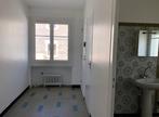 Vente Maison 4 pièces 89m² LE BOIS PLAGE EN RE - Photo 4