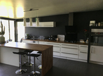 Vente Maison 9 pièces 213m² LAGORD - Photo 5