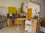 Vente Maison 3 pièces 94m² LA ROCHELLE - Photo 3