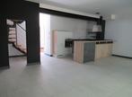Vente Maison 6 pièces 126m² LA ROCHELLE - Photo 3