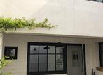 Vente Maison 4 pièces 102m² SAINTE MARIE DE RE - Photo 11