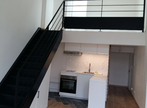 Location Appartement 3 pièces 42m² La Rochelle (17000) - Photo 1