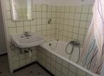 Location Appartement 2 pièces 46m² Strasbourg (67100) - Photo 5