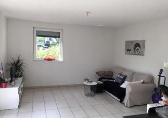 Location Appartement 2 pièces 47m² Wolxheim (67120) - photo